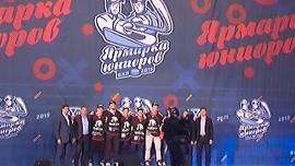 Будущее КХЛ: В Москве состоялась «Ярмарка юниоров»
