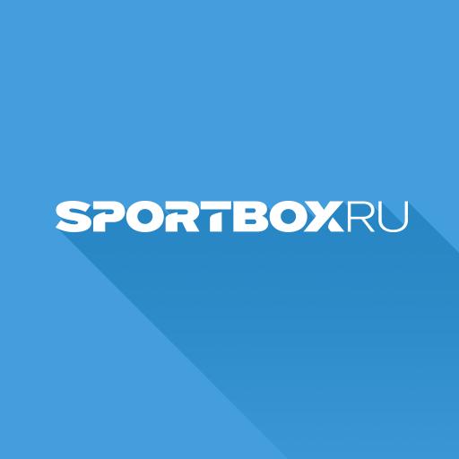 новости спорта спортбокс ру